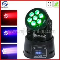 2014 Christmas light 10 watt RGBW 4in1or 3in1 led moving head light price