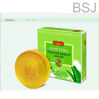 bath and beauty soap ,plant extract soap ,glycerin soap
