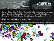 Factory Direct Sales Top quality Auto-machine cutting Oval loose gemstone semi-precious stone Amethyst