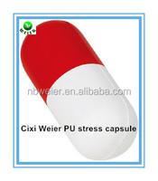 4.6x11.5cm customized PU stress ball capsule/kids gifts PU foam capsule/kids toys PU anti stress ball capsule shape