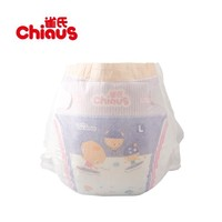 Distributors wanted korea market baby diaper production line manufacturers in China