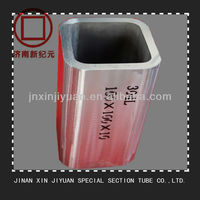 Square Stainless Steel Tubing