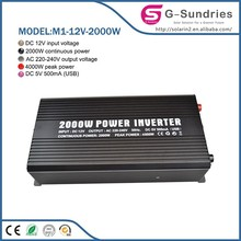 1000W,2000W,3000W solar inverter for home use