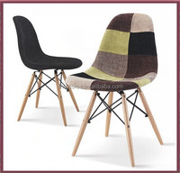 fabric seat dining chair