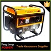 professional generaotor manufacturer china cheapest recoil start small gasoline generator 1kva generator
