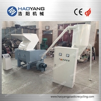 high quality HAOYANG powerful film and bottle plastic grinder for pvc film