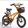 China kids chopper bicycles / cheap children bicycle / children training bike for sale