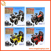 children remote control car battery with charger for kids ride on RC2044665-175