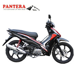 2016 Powerful New Model Four Stroke Popular Cheapest New Motorcycle