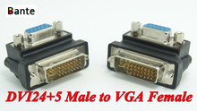 High quality DVI24+5 Male to VGA Female Extension Cable Adapter