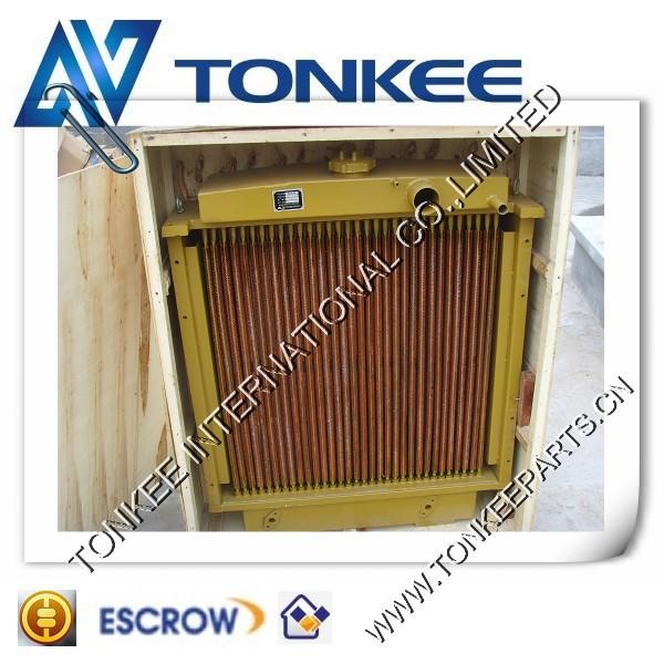SHANTUI 220 water radiator