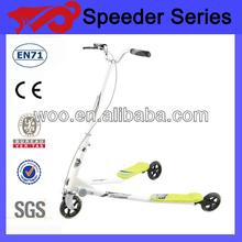speeder bikes with EN14619