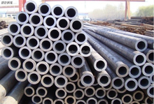erw pipe /black pipe/a kinds of different pipe quality assured