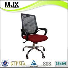 Popular most popular chromed acrylic study chair