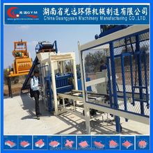 Top Quality !Advanced German Technology cement hollow brick manufacturing machine
