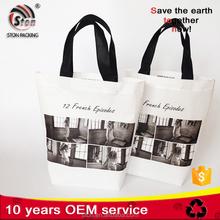 Custom Logo Printed white Promotion Cloth Shopping Tote Bag