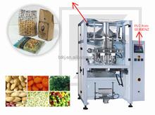 Puffy food, shrimp roll, peanut,popcorn,vertical form fill seal packaging machine