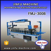 FMJ-300B Hot and cold glue roller spreading PVC laminating machine Profile Wrapping Machine wood door machine