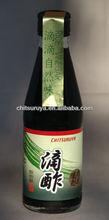 bulk rice for sale,200ml Healthy black fermented vinegar