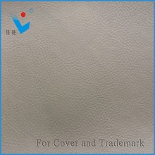 PU diary notebook cover leather