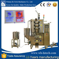 small packet packing machine for tomato paste packing machine