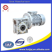 High quality speed reducer compatible variator