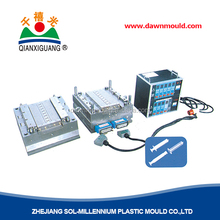 Infusion/Blood Bag Automatic Production Line/mould