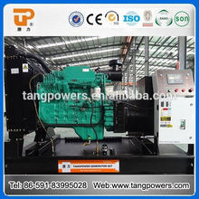 200kva water cooled 4 wires diesel generator set in hot sale