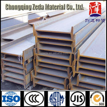 ASTM A572 h Steel beam, ASTM A572 Hot rolled H steel beam weight per kg ASTM A572 H Beam steel price