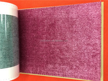 fancy plain dyed polyester chenille fabrics for sofa curtain