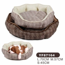 2015 New products wholesale China pet bed dog sleeping bed