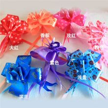 2015 Hot Sale Printing Decoration Gift Wrap