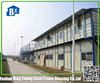 steel frame housing plans