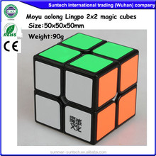 New Moyu Aolong V2 stickerless 3x3x3 57m Speed cube 3x3 full color (Weilong V3)