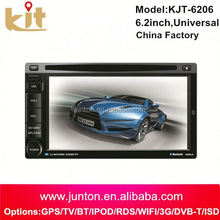 High quality in dash two din car dvd head unit with gps navigation