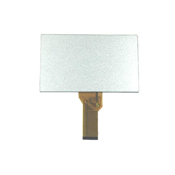 Lcd display manufacturer