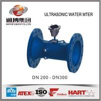 UWM9000 low cost flange type flow meter