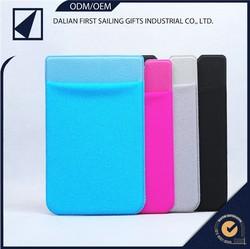 Muiti color silicone 3M/Silicone/Pu Gel mobile smart wallet