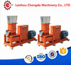 New condition pellet mill/ wood pellet mill and feed pellet mill price with CE
