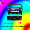 for citroen c4 car dvd player with navigation and bluetooth
