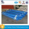 PVC sheets black/pvc waterproofing membrane/blue pond liner
