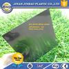 White self adhesive photo book pvc foam sheet 5mm