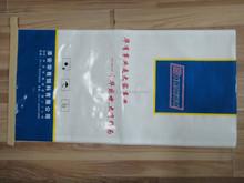 China custom logo printed BOPP laminated pp woven corn seed packing bag