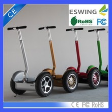 City road 2 Wheel Self Balance Electric Standing Scooter with Big Wheel
