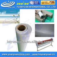 BK gloosy/matte inkjet pvc transparent cold lamination film for photo paper in roll