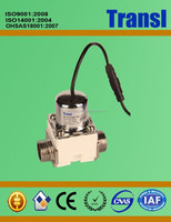 low cost solenoid valve 6V for flusher valve,intelligent ware