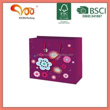 2015 New Arrival Good Quality Eco-friendly wholesale zebra print shopping bags