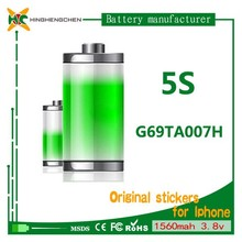 Hot Selling gel battery gb t18287-2000 3.7v li-ion for iphone 5S battery