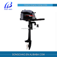 HAOBAO T5 reconditioned outboard engine