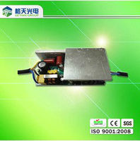 Small volume 55W Constant Current Inlay LED Driver for E27,GU10 lamps